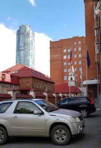 чешское консульство 2