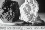 метеориты челябинской области