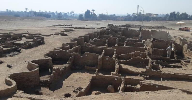 золотой город египет